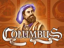 Слот Columbus расскажет о нас
