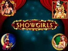 Слот Showgirls в онлайн казино