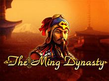 В онлайн казино The Ming Dynasty