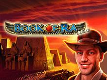 В игровом клубе онлайн автомат Книга Ра Делюкс