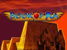 В онлайн казино аппараты Book Of Ra