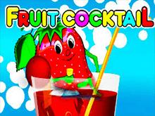 Играть на деньги в аппараты Fruit Cocktail