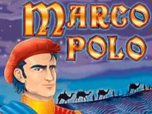 Играть на деньги в автоматы Marko Polo