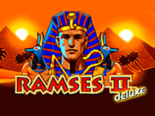 Играть на деньги в автоматы Ramses II Deluxe