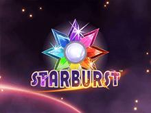 В онлайн казино в автоматы Starburst