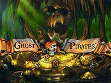 Играть на деньги в автоматы Ghost Pirates