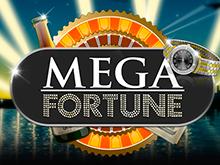 Играть в автомат Мега Фортуна на деньги