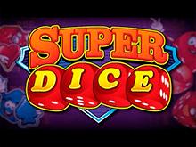 Играйте в виртуальный автомат Super Dice от Novomatic