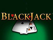 Автомат Blackjack Professional Series в казино 777