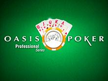 Запустите спин на игровом автомате Oasis Poker Pro Series прямо сейчас