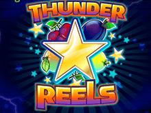 Игровой автомат Thunder Reels для высоких ставок