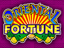 Oriental Fortune от Microgaming – игровые автоматы с крупными выплатами, Вайлдами и Скаттерами