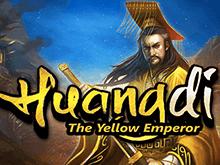 Виртуальный онлайн-автомат Huangdi The Yellow Emperor от Microgaming