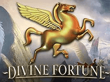 Divine Fortune – азартный онлайн-автомат от Netent