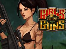 Играть в гаминатор Girls With Guns - Jungle Heat