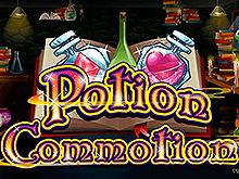 Potion Commotion – популярный азартный слот от NextGen Gaming
