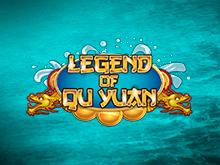 Игровой автомат Legend Of Qu Yuan от Booming Games